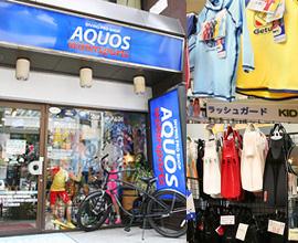 アクオス店舗入口