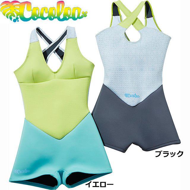 Cocoloa(ココロア)1/1.5スイムスーツ GW-6169【人気・女性用】