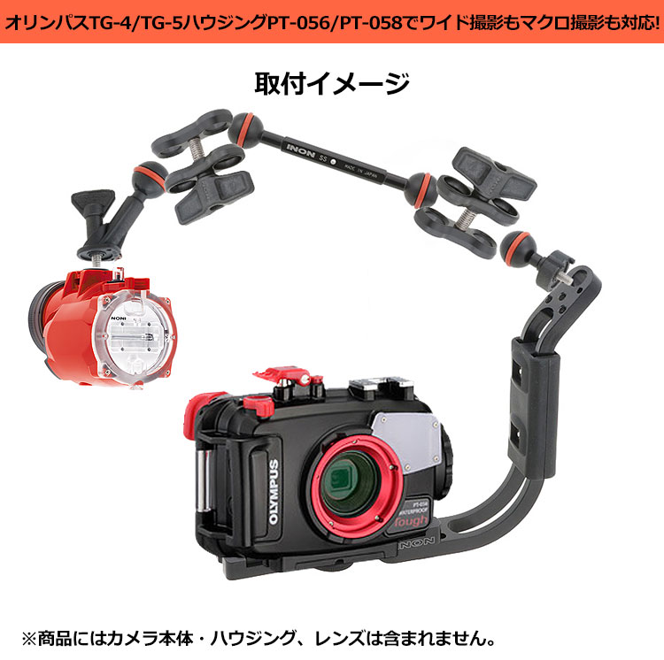 inon-0184-set2-01