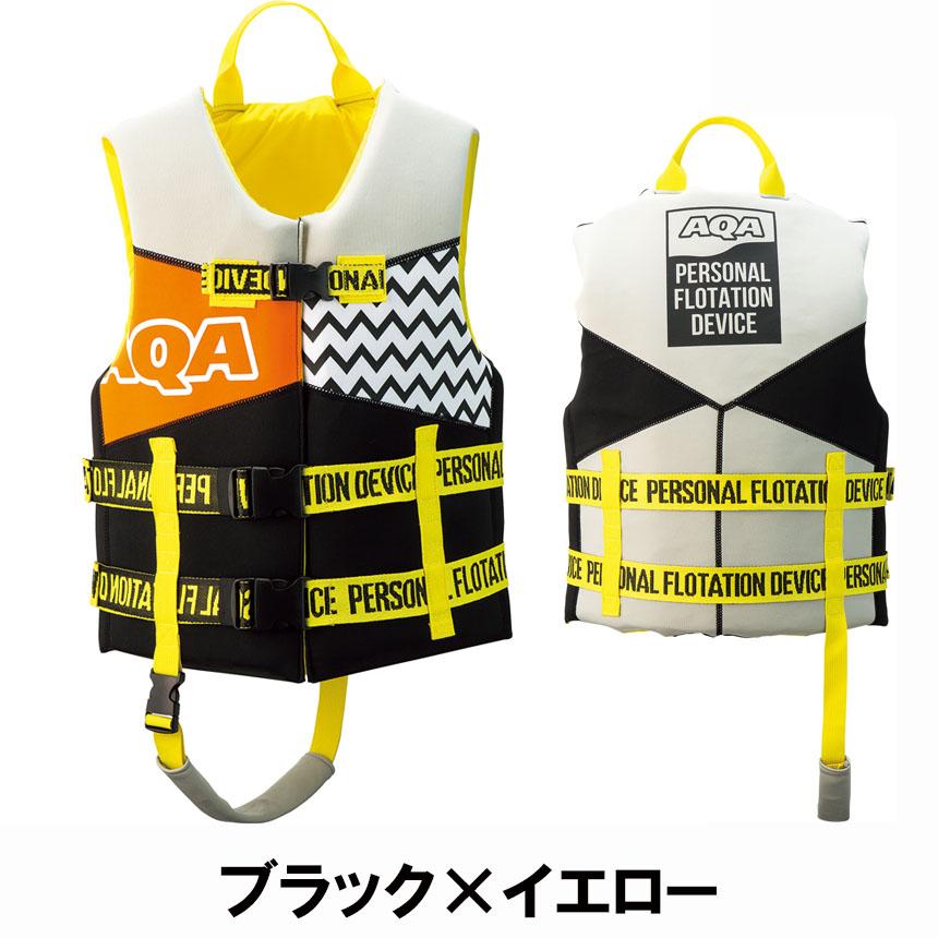 KA9023_black_yellow