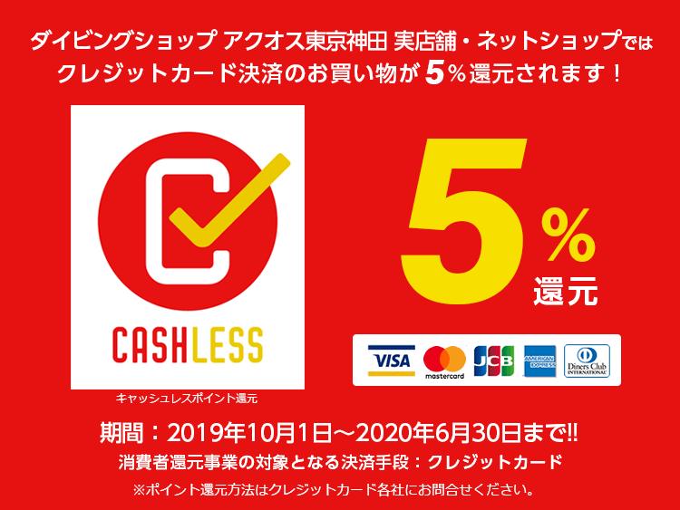 evp-smp-cashless