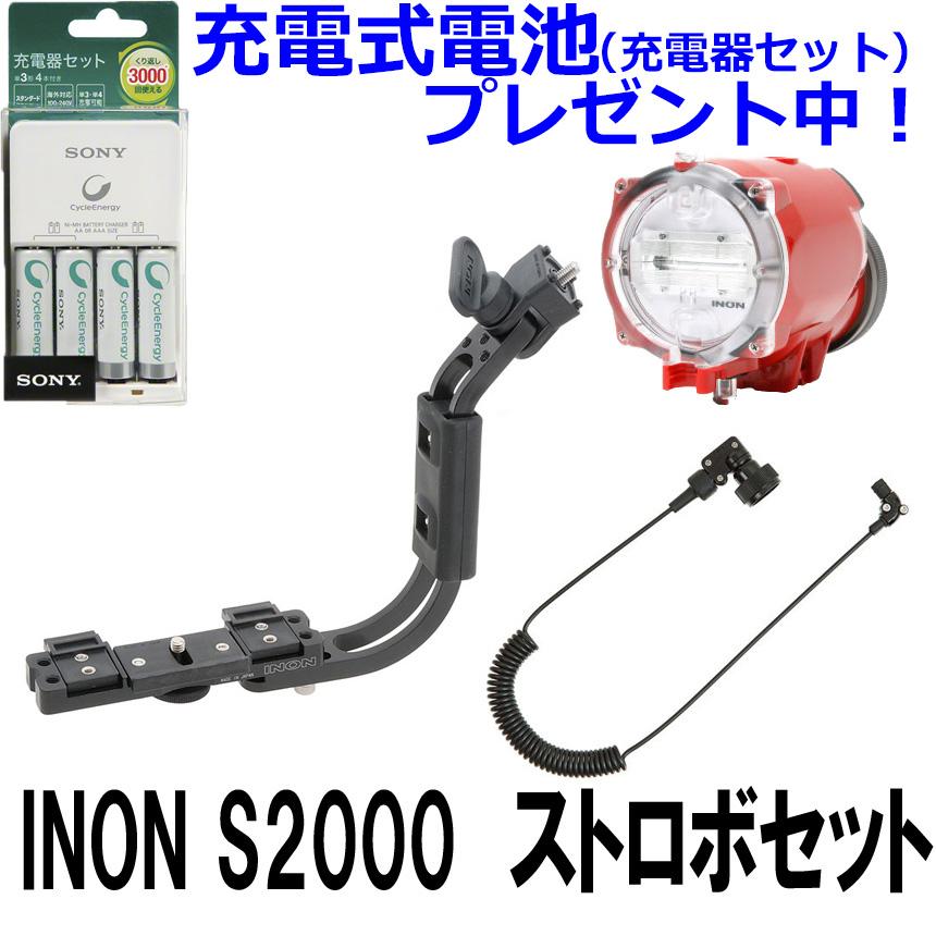 inon-0184-set2-17
