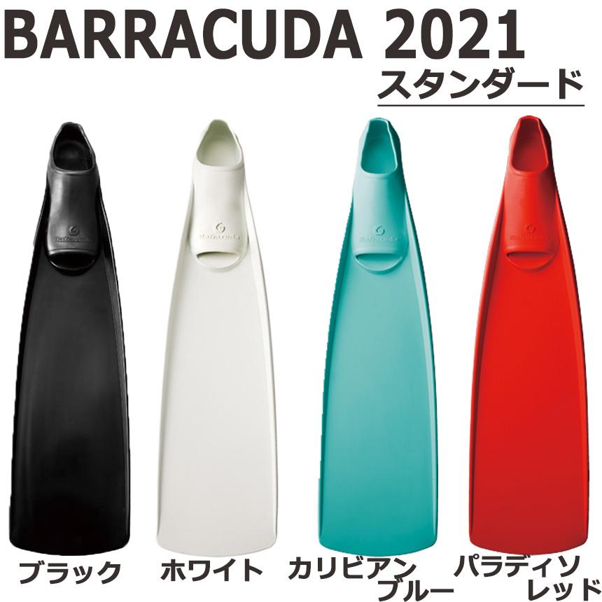 evp-pc-barracuda21-stan